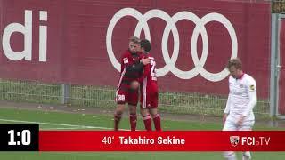 FCI.TV: Die Highlights des Testspiels gegen Würzburg