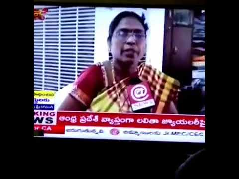 A.P.State  Human Rights Coucil Of India Legal Chair Person S.Varalaxmi Advocate. T.V.Channel News.
