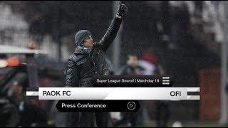 Η συνέντευξη Τύπου του ΠΑΟΚ-ΟΦΗ - PAOK TV