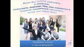 Абитуриент-2014 Новосибирск !!Есть бюджетные места!!
