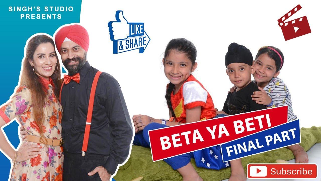 Download Beta Ya Beti - Based On Real Story - Season 1 - Final Part | Ramneek Singh 1313