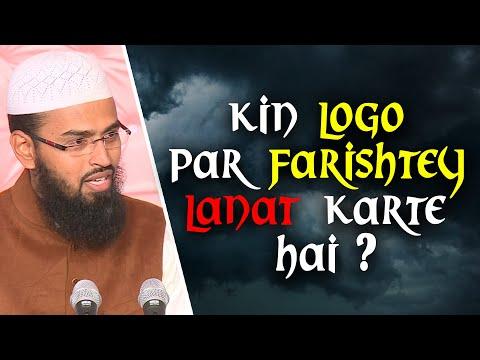 Kin Logo Par Farishtey Lanat Karte Hai By Adv. Faiz Syed