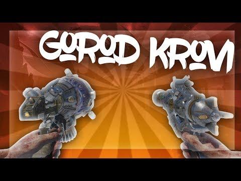 ITS TIME FOR GOROD KROVI... HIGH-ROUND ATTEMPT | W/Bazzaa