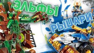 У ЛЕГО ТАКОГО НЕТ!!! | THE WAR of GLORY|Enlighten КРУЧЕ Лего?