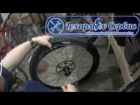 Бескамерные колеса на велосипед