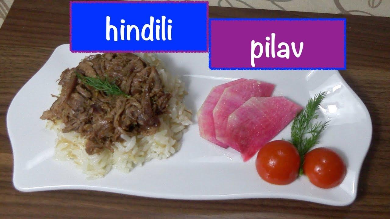 Hindili Pilav / Tane Tane Pirinç Pilavı Nasıl Yapılır?
