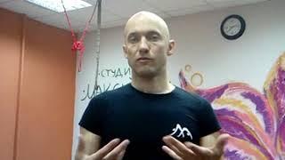 Приглашение на авторский курс по йоге
