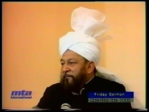 Mirza Tahir Ahmad