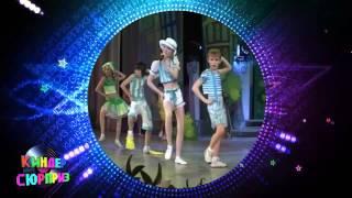 Видеовизитка Шоу-группы