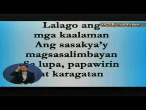 Ang Dating Daan   LIVE NOW  Ang Dating Daan Worldwide Bible Exposition   December 8, 2017