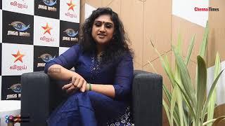 Vanitha Interview after Bigg Boss