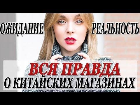 Модные женские ботильоныиз YouTube · Длительность: 2 мин27 с  · Просмотры: более 2.000 · отправлено: 25.01.2016 · кем отправлено: Модный Стиль