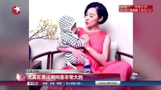 看看星闻 |刘璇、王弢:为人父母更恋家