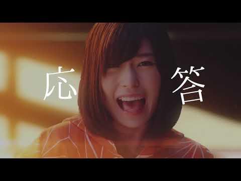 酸欠少女さユり『アノニマス』MV(フルver)「消滅都市」コラボソング