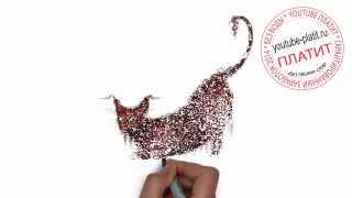 Нарисованные коты и кошки  Как поэтапно быстро и легко нарисовать кошку дьявола за 26 секунд