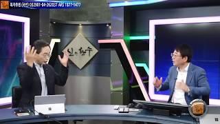 신의한수 / 삼성전자 본사 해외 이전 본격화?