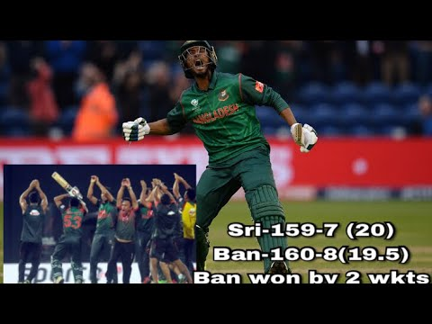 Ban Vs Sri T20 Semifinal Highlight