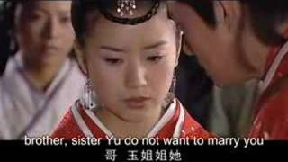Butterfly Lovers 1.1 eng sub