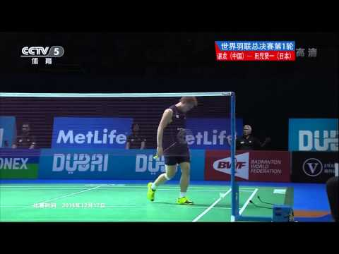 Badminton |  FHD Day 1 2014 BWF World Superseries Finals Chen Long vs Kenichi Tago