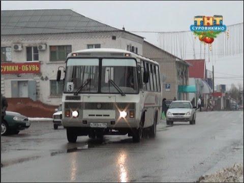 График работы автобусов