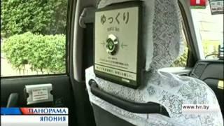 Такси со скоростью черепахи