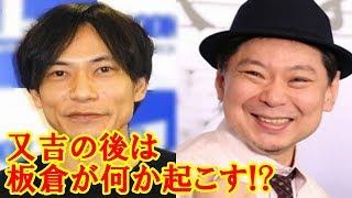 チャンネル登録お願いします。https://goo.gl/bM1HbY 鈴木おさむ&イン...