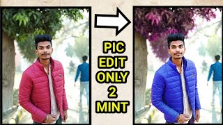 how to image edit only 2 mints || ANMULLE GABRU