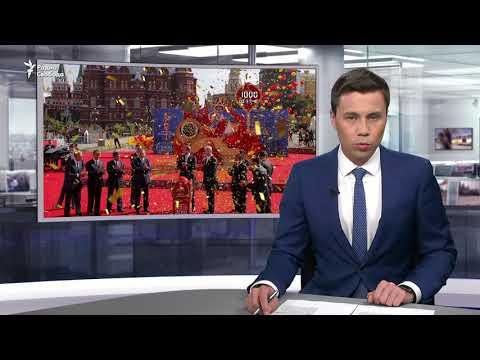 Европарламент может призвать к бойкоту Чемпионата мира по футболу в России