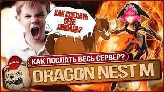 почему игра стала ХИТОМ?  Dragon Nest M  Обзор Андроид/iOS игры