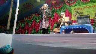 Mashari Style New Gozal