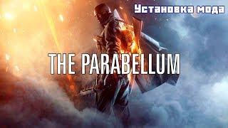 Установка The Parabellum на Mount & Blade: Warband