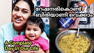 A Day In Our Life Malayalam || Vlog With My Baby Girl||Malayali Makeover