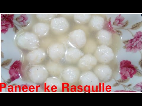 Paneer ke Rasgulle Recipe by Kitchen with Rehana