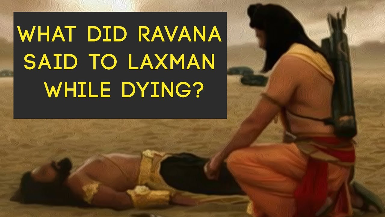 What We Can Learn From Ravana?
