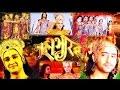 Tiba di Indonesia, Pemeran Mahabharata Dikerubuti Fans