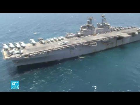لندن تعلن عن خطة لتشكيل قوة بقيادة أوروبية لحماية الشحن البحري في الخليج  - نشر قبل 3 ساعة