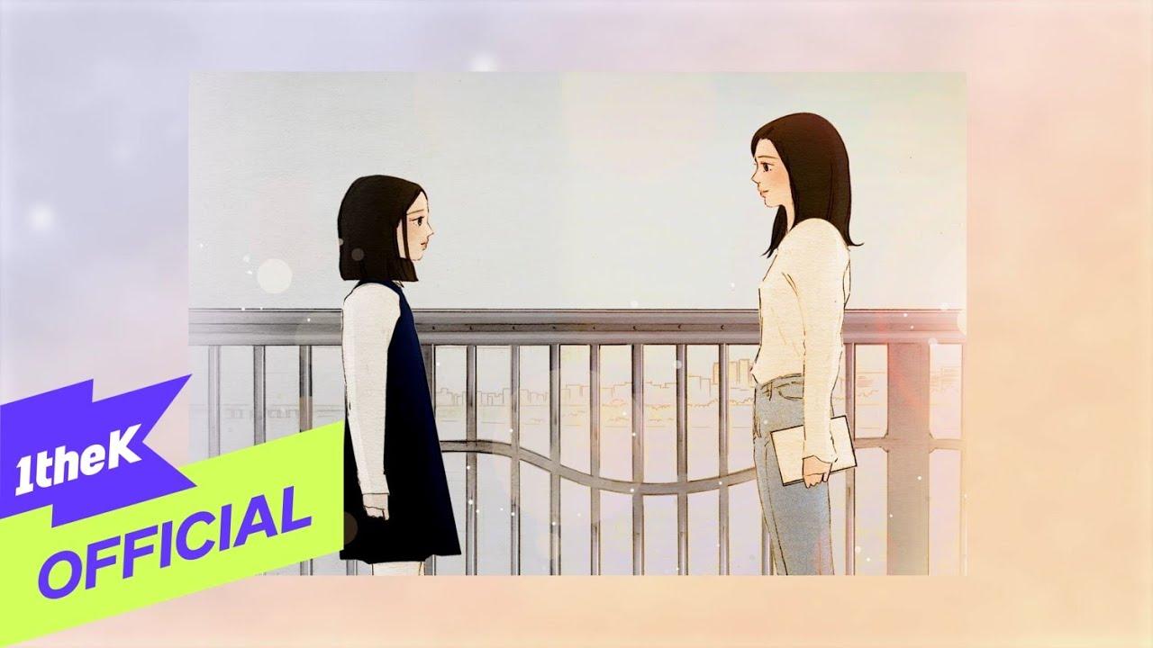 [MV] SUNYE(선예), JO KWON(조권) _ First Page(첫 페이지) (Lyric Video)