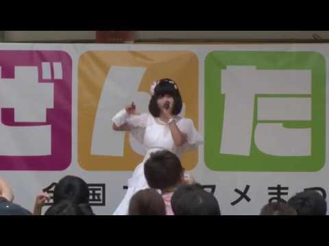 亜咲花:play the game【occultic;nine】