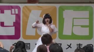 亜咲花 play the game occultic nine