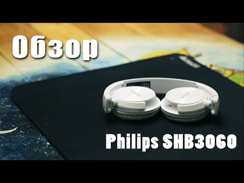 Наушники Philips SHL4600 черный