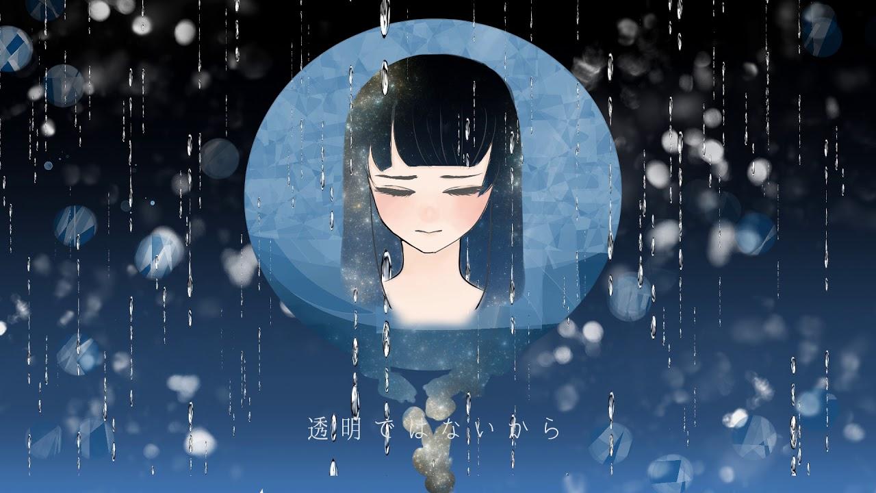 【COVER】『未明の君と薄明の魔法』やなぎなぎ Cover by. Lazuli - YouTube