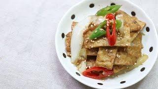 어묵볶음 만들기 : 한번 만들어 오랫동안 먹는 자취요리 | Korean side dish, Stir-Fried Fish Cake