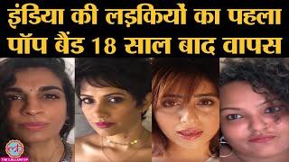 VIVA की  Anushka Manchanda, Pratichee,Neha Bhasin और Mahua ने बताया Band टूटने का कारण | Jaago zara