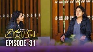 Nirasha | Episode 31 | සතියේ දිනවල රාත්රී 8.30 ට - (2019-01-15) | ITN Thumbnail