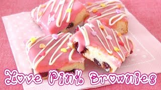 Love Pink Brownies (Cup Measurements) ラブピンクブラウニー - OCHIKERON - CREATE EAT HAPPY