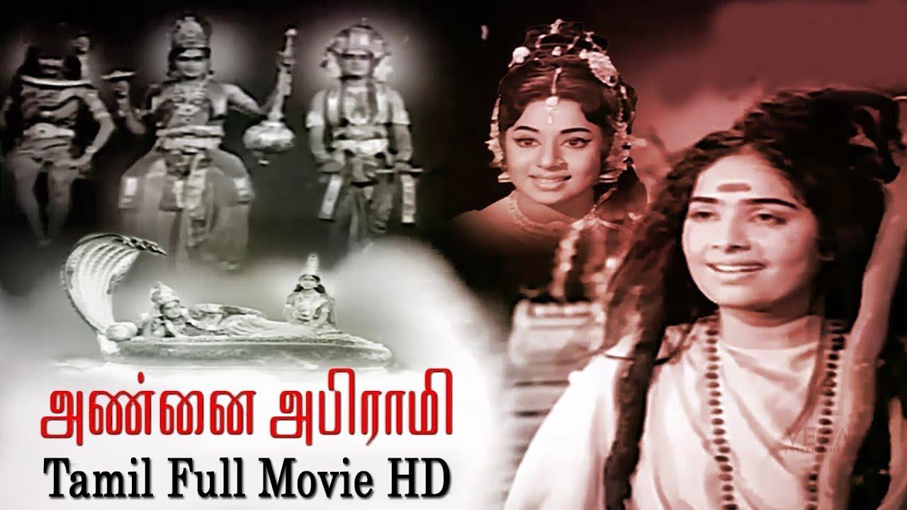 Annai Abhirami | Sivakumar,Muthuraman, K.R.Vijaya | Tamil Superhit Devotional Movie HD