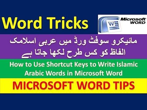 How to Use Shortcut Keys to Write Islamic Arabic Words in Microsoft Word  [Urdu / Hindi]