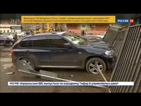 аРмянский МАЖОР УБИЛ РУССКУЮ ДВОРНИЧКУ