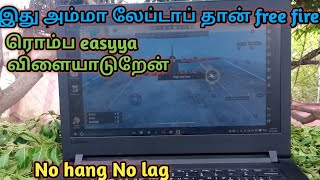 government laptop free fire download in tamil part 2 new emulator
