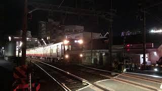 京急606編成、北久里浜駅発車/京急654編成+1801編成の回送、北久里浜駅通過